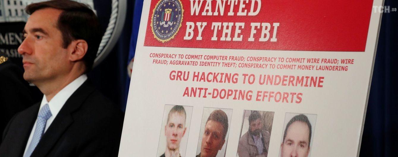 США обвинили семерых агентов ГРУ РФ в масштабной хакерской атаке антидопинговых организаций и ФИФА