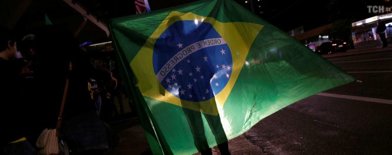 """На выборах президента в Бразилии лидирует ультраправый """"бразильский Трамп"""""""