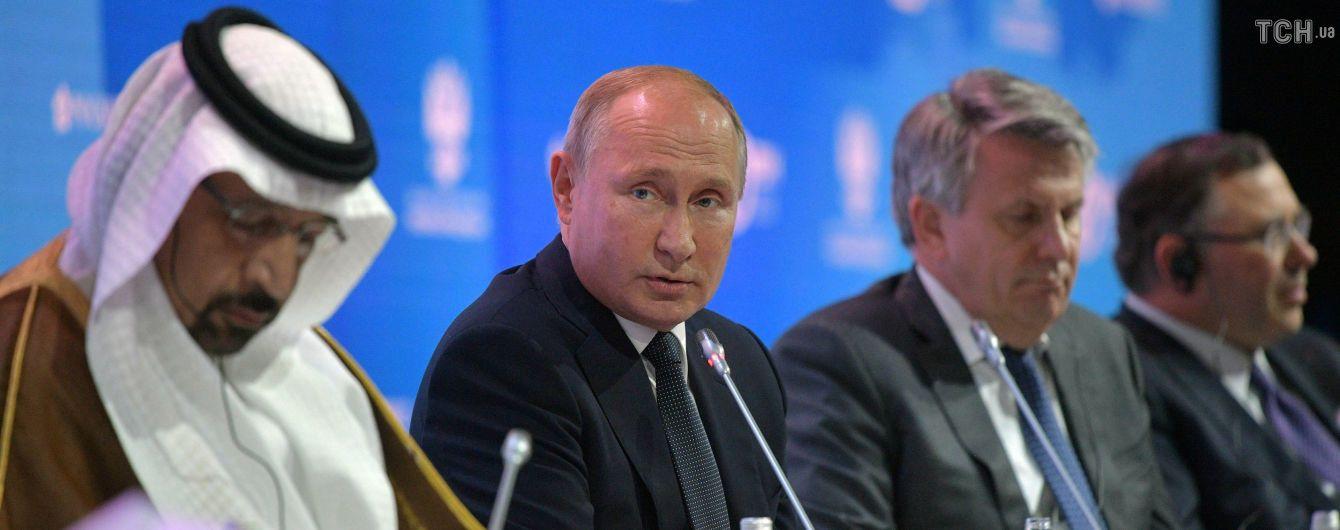 """Путин назвал американские санкции """"типичной ошибкой всех империй"""""""