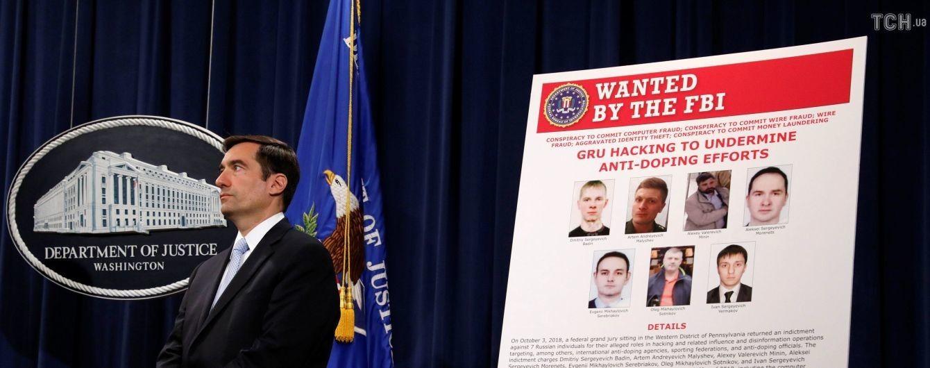 """""""Хакнуть все"""". Что США выяснили о кибергрупе ГРУшников и в чем именно их обвиняют"""
