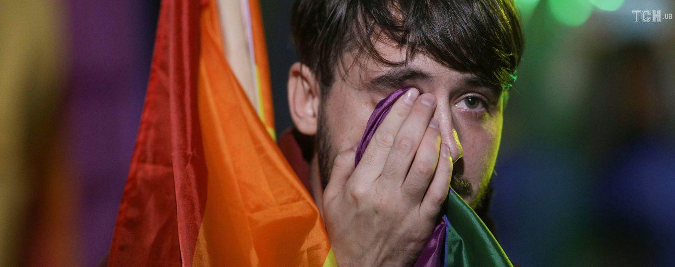 В Румынии провалился референдум противников однополых браков