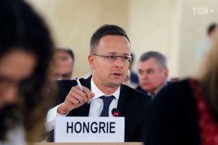 Венгрия и в дальнейшем будет блокировать проведение комиссии Украина-НАТО – Сийярто