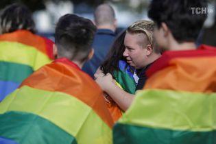 У враженій кризою Румунії відбудеться референдум щодо одностатевих шлюбів