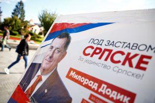 Вибори у Боснії: проросійський очільник Республіки Сербської увійде до Президії