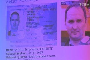 Один из пойманных в Нидерландах ГРУшников проживает по адресу воинской части Минобороны РФ – Reuters