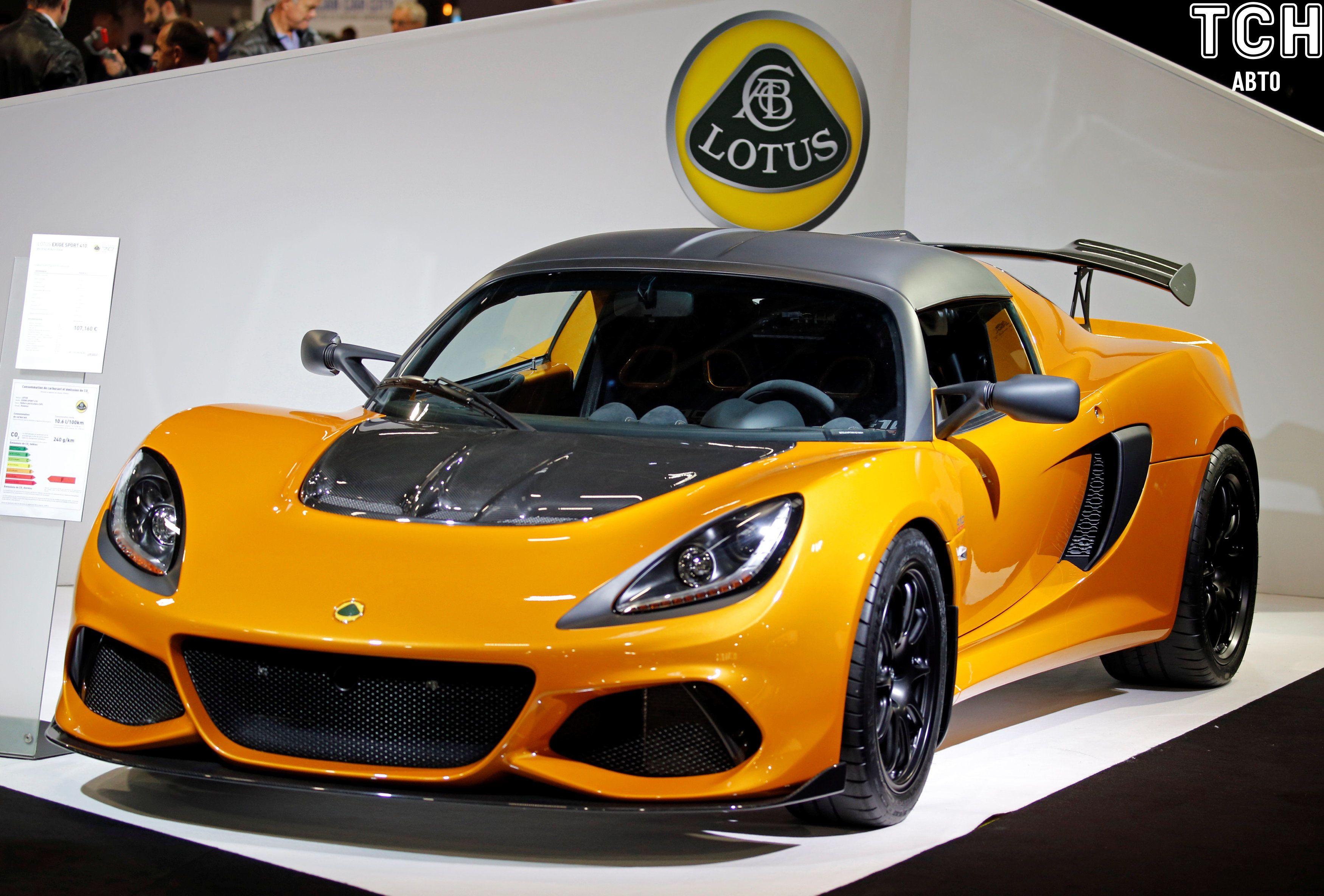Lotus_1