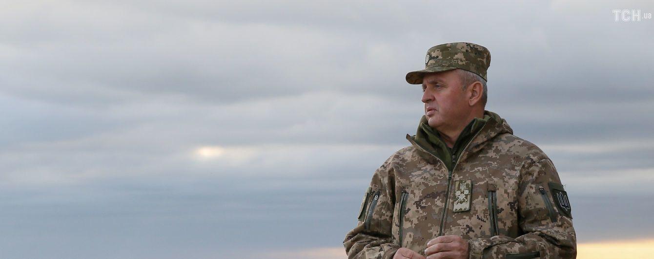 Агрессия РФ в Азовском море: Муженко рассказал предисторию захвата украинских кораблей