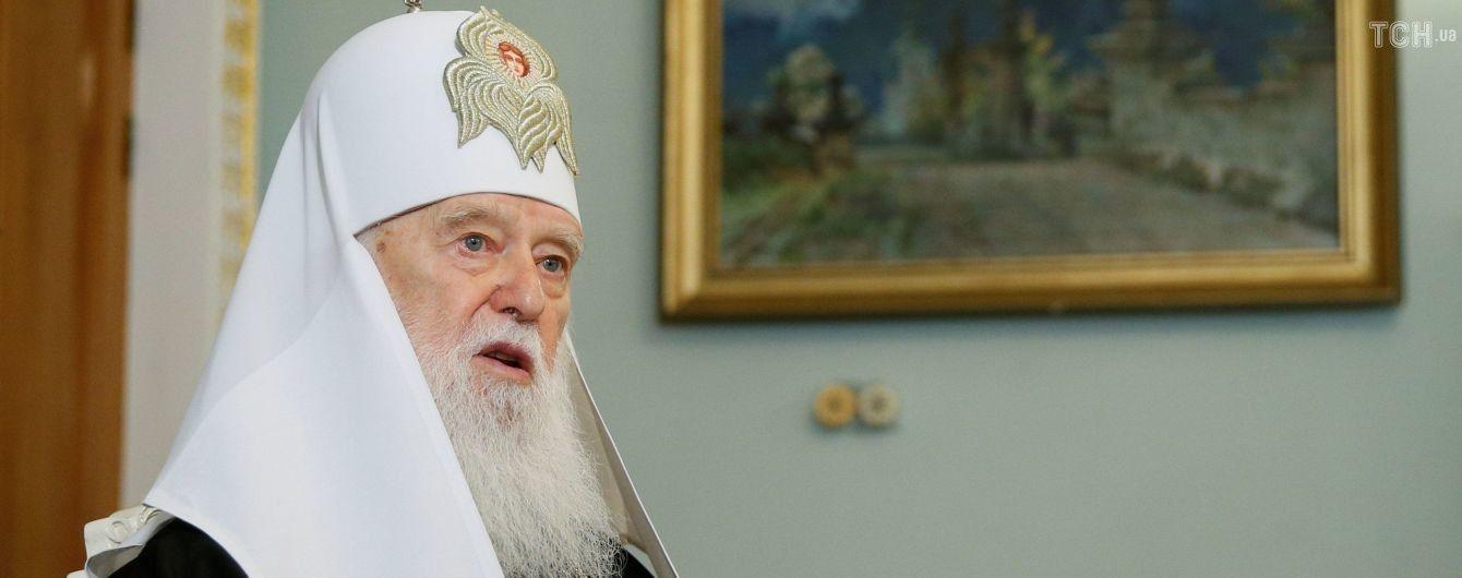 С патриарха Филарета и архиепископа Макария сняли анафему - СМИ