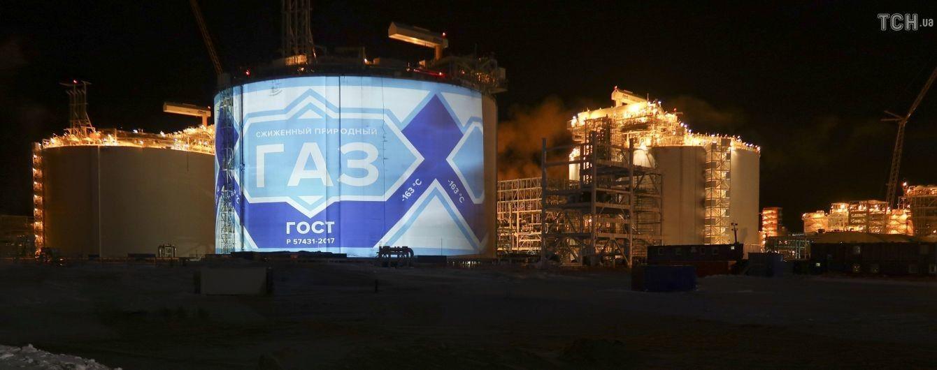 """У бюджеті російського """"Газпрому"""" утворилася дірка на 7,7 мільярда доларів"""