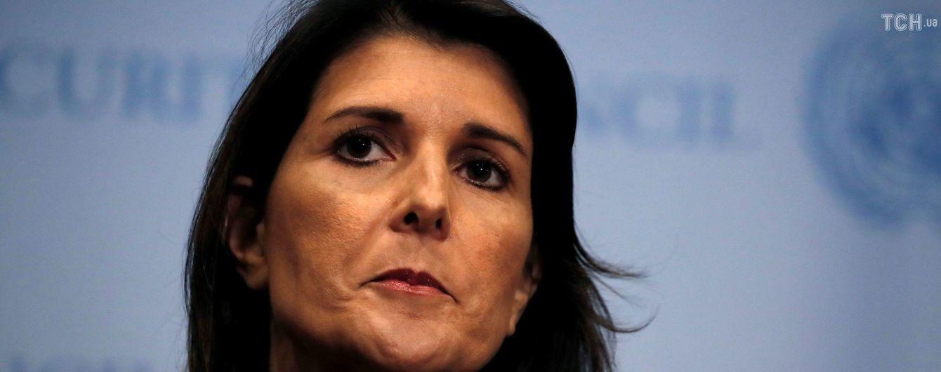 Хейли: Россия хочет снять санкции ООН по КНДР