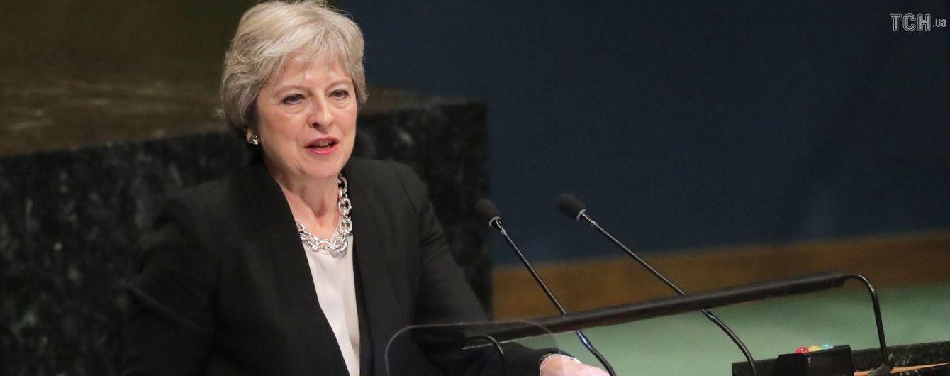 Кортеж прем'єрів Бельгії і Британії потрапив у ДТП: постраждали двоє поліцейських