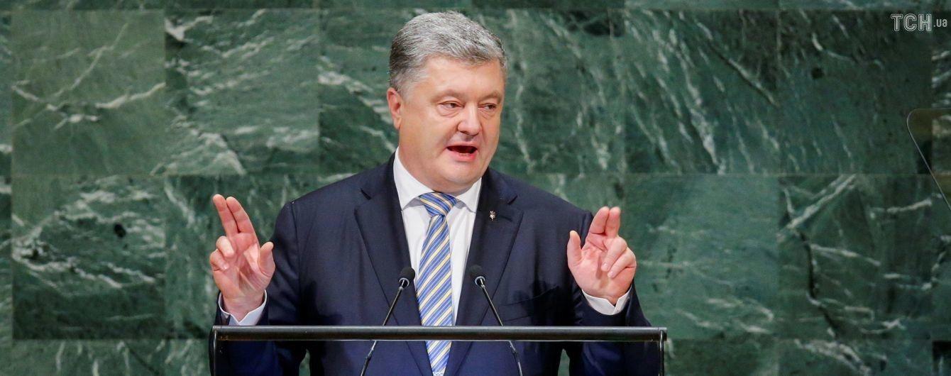 Четкий сигнал: Порошенко прокомментировал новые санкции США против РФ
