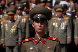 Північна Корея депортує громадянина США, який незаконно потрапив на територію цієї країни