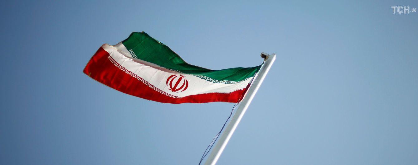 США ударили по Ірану масштабним розширенням санкційного списку