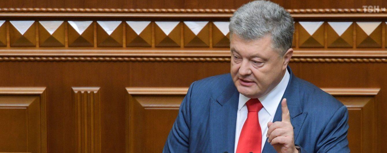 Россия уже вмешивается в украинские выборы – Порошенко