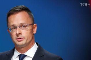 Угорщина зацікавлена у добросусідських стосунках з Україною – Сійярто