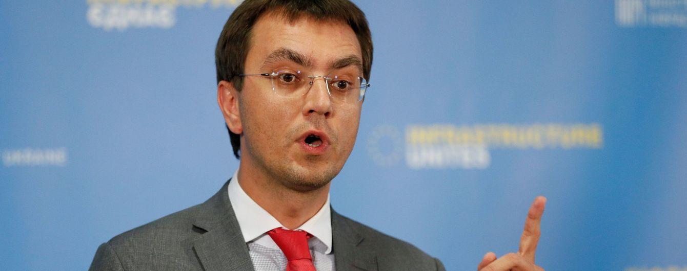 Омелян выдвинул идею запустить беспилотники в Борисполе