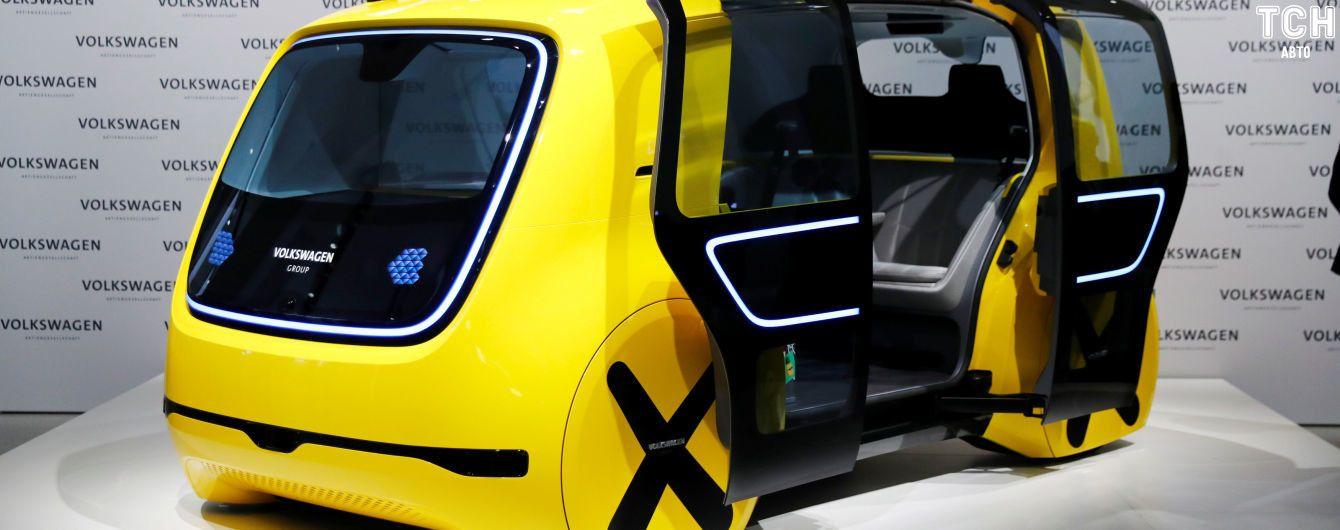 Volkswagen показал, как должно выглядеть беспилотное авто для города