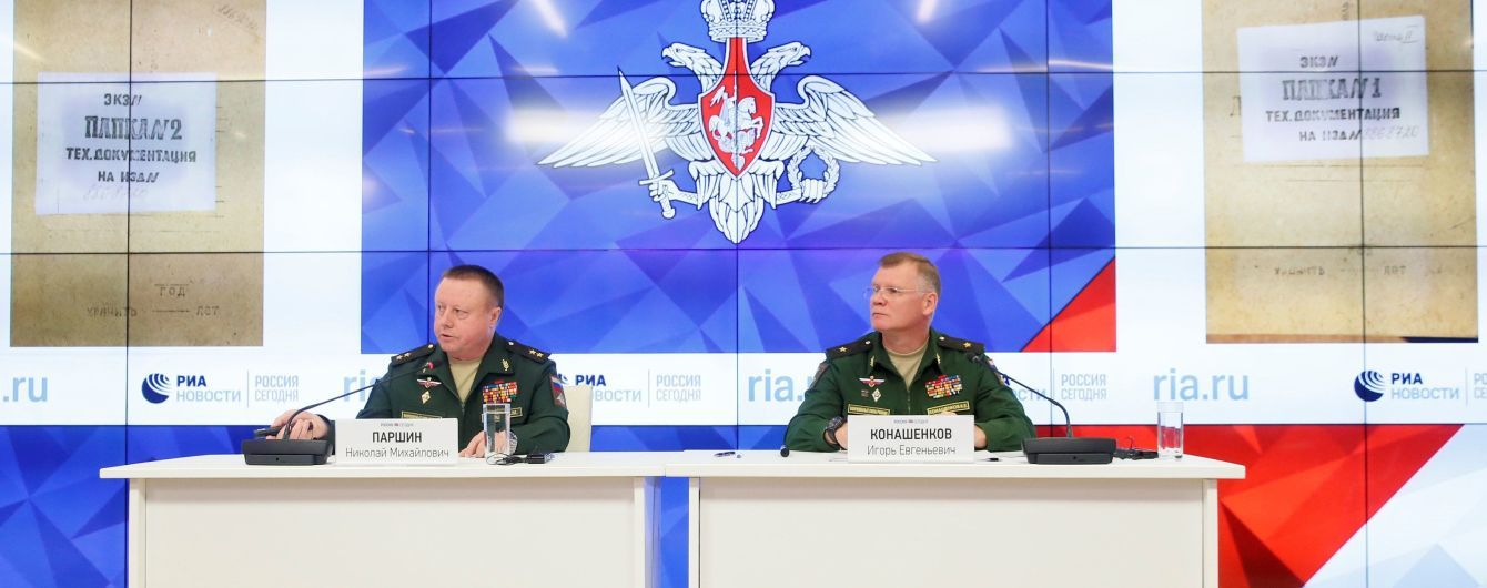 Російський журналіст знайшов докази фальшування документів міноборони РФ про ракету, якою збито МН17