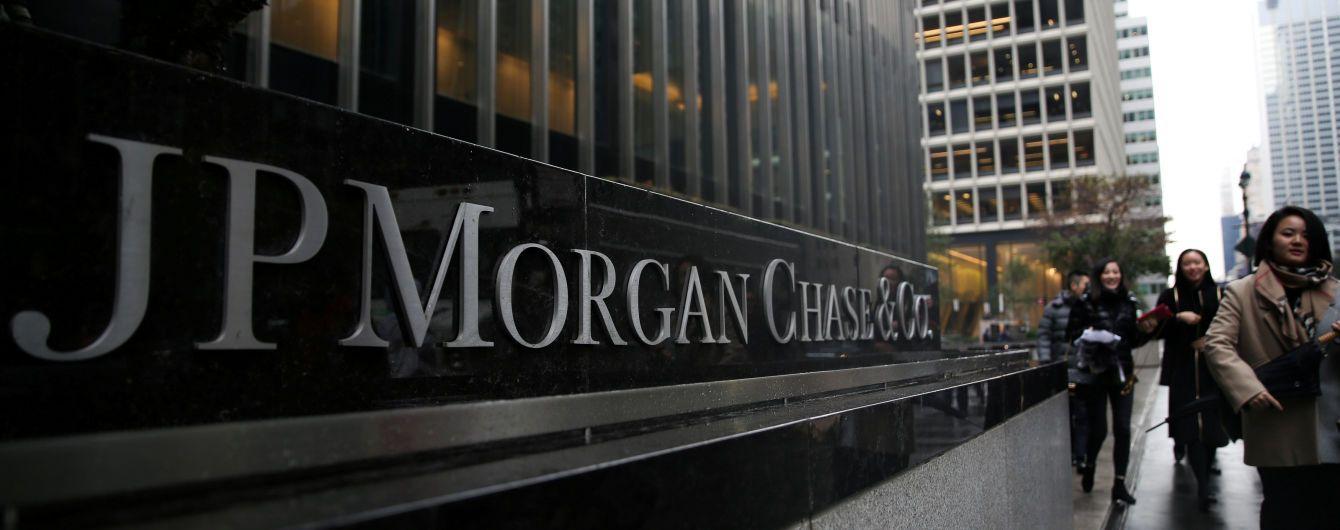 Эксперты JPMorgan вычислили дату нового финансового кризиса в мире – Bloomberg