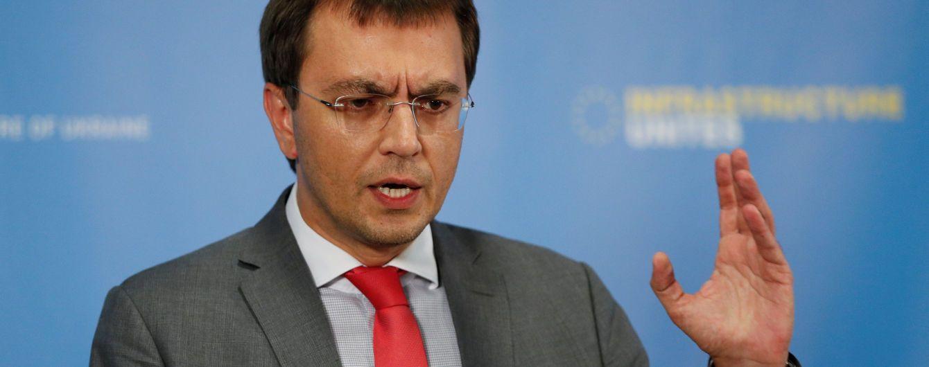 В Киеве начался суд по избранию меры пресечения министру Омеляну