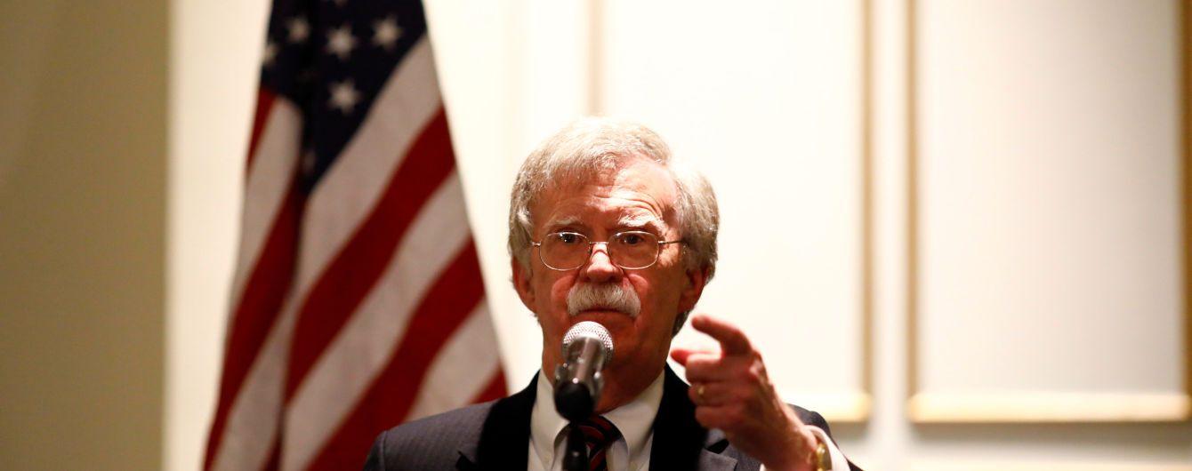 США готовы ввести санкции против Международного уголовного суда за преследования американцев