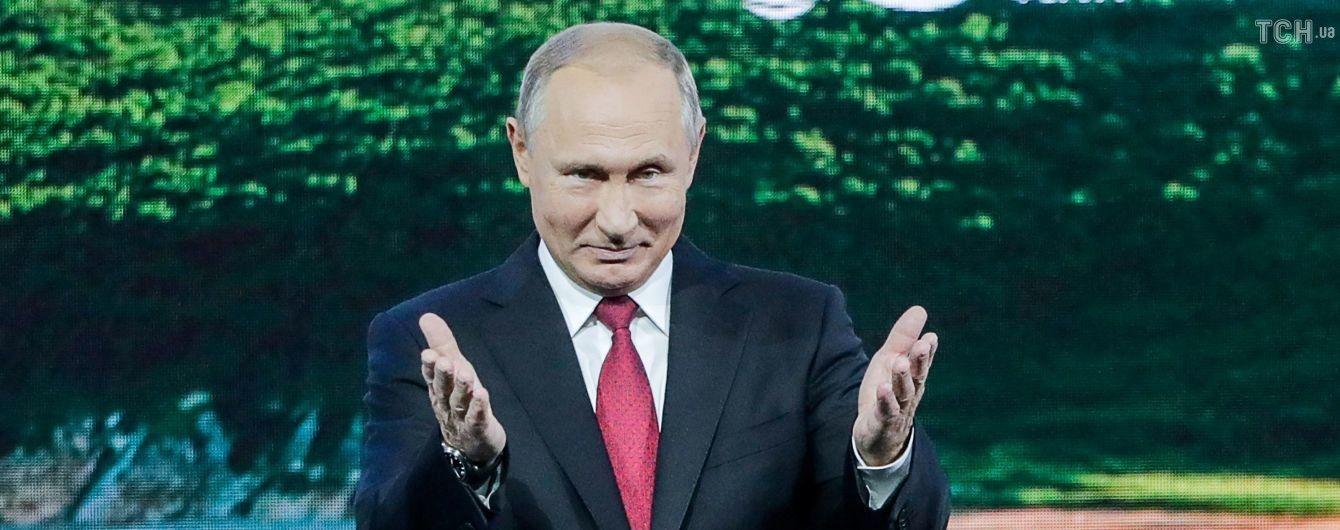 Путин предложил Японии подписать мирный договор в отношении Курильских островов