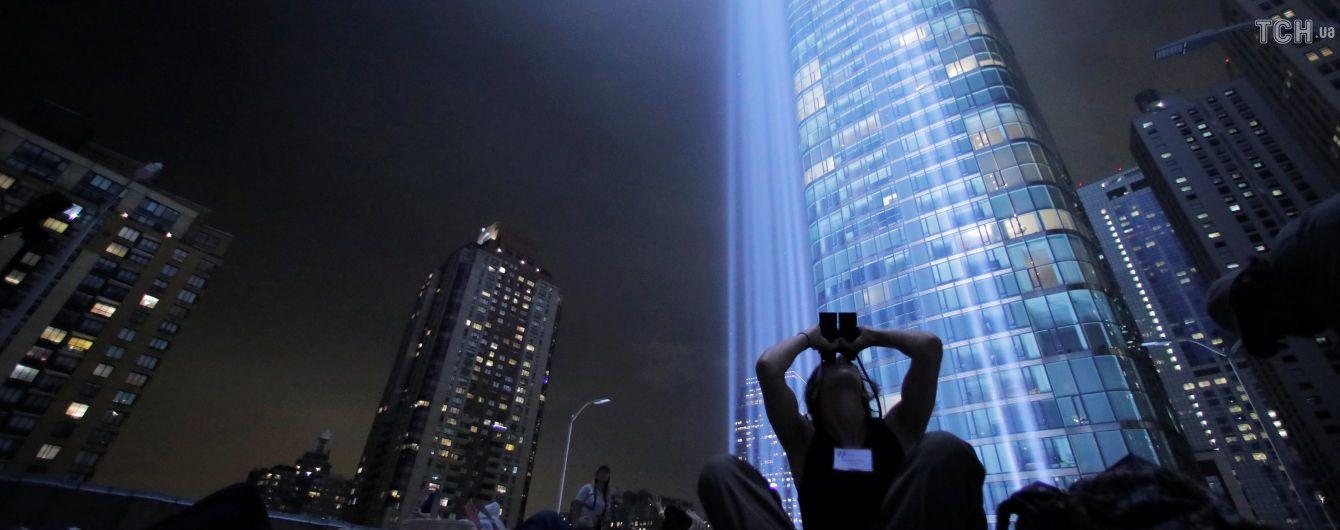 Чествование памяти жертв 9/11, скандалы Трампа и приближения шторма в США. Пять новостей, которые вы могли проспать