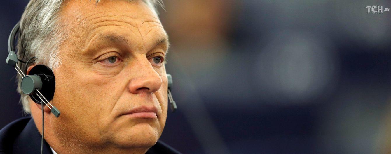МИД вызвал посла Венгрии из-за антиукраинских заявлений премьер-министра