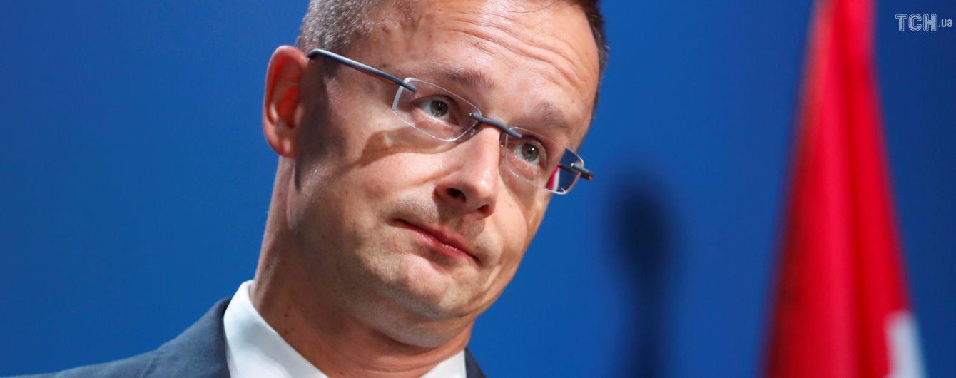 Венгрия пригрозила выслать украинского консула