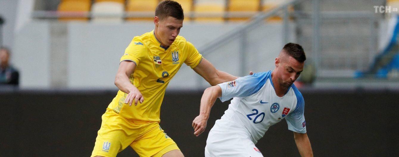Двое футболистов сборной Украины оказались в символической команде Лиги наций