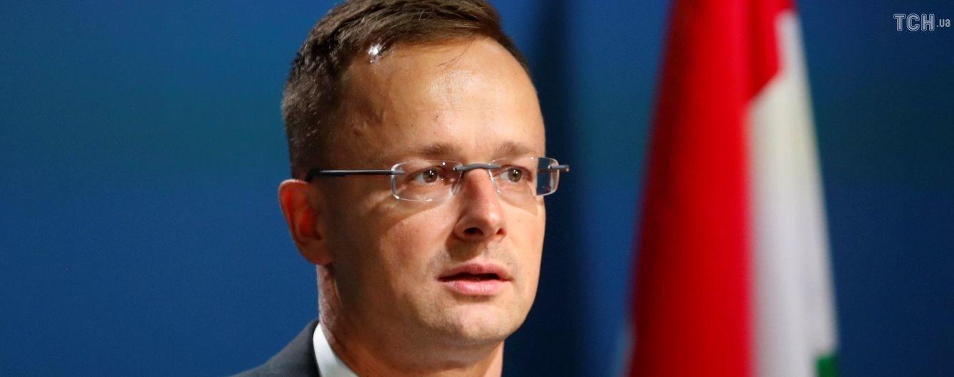 МЗС Угорщини: інформацію про висилку консула ще не отримали, але такий крок не залишиться без відповіді