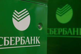 Сбербанк збирається оскаржити арешт своїх акцій в Україні