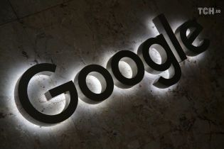 Google+ швидше припинить існування через другий доступ до приватності