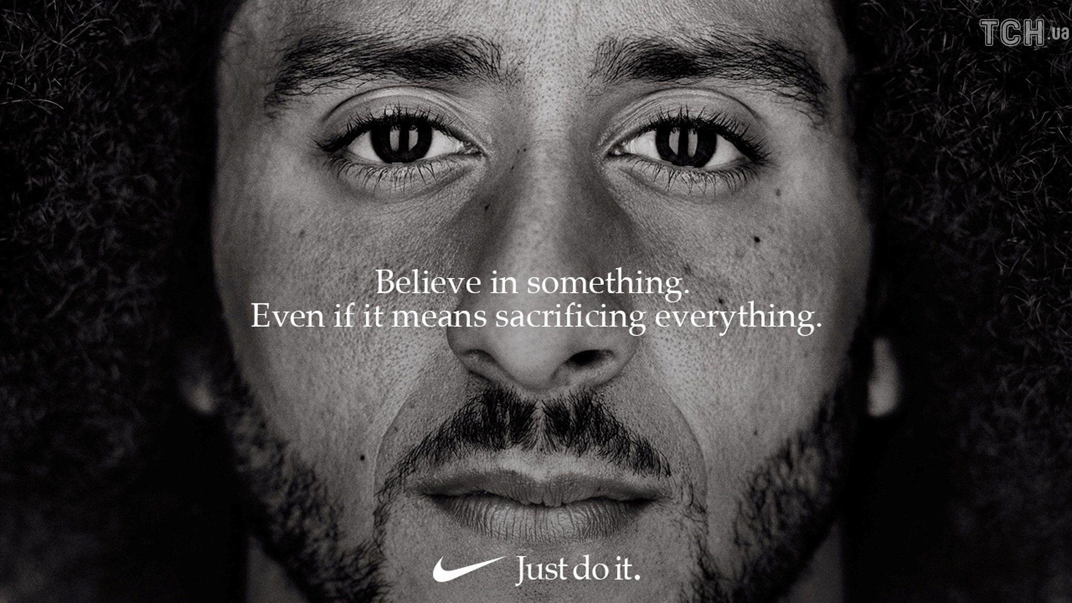 Nike, Капернік