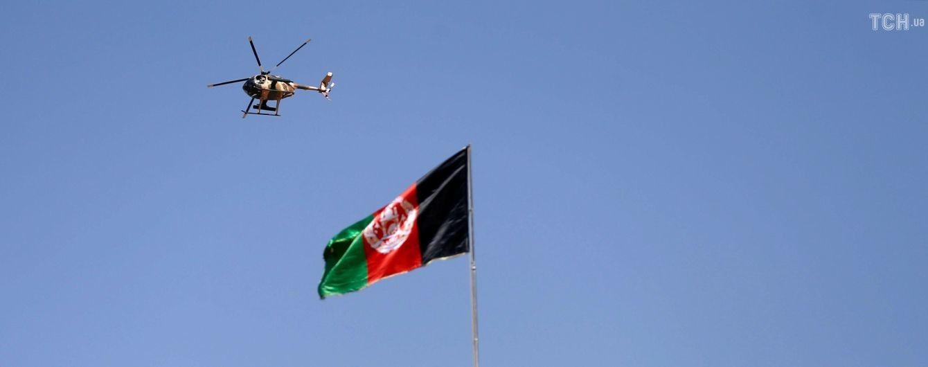 Черговий теракт в Афганістані забрав життя 20 людей. Серед загиблих є журналісти