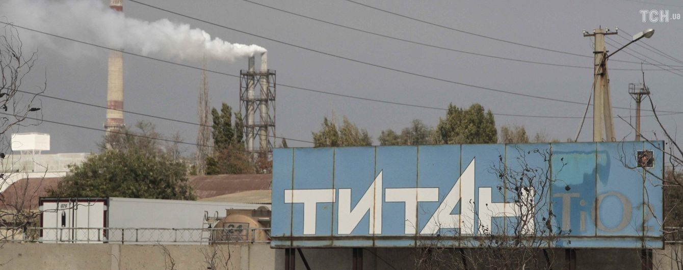 """На """"Кримському титані"""" зафіксували застосування сірчаної кислоти до сировини - Черниш"""