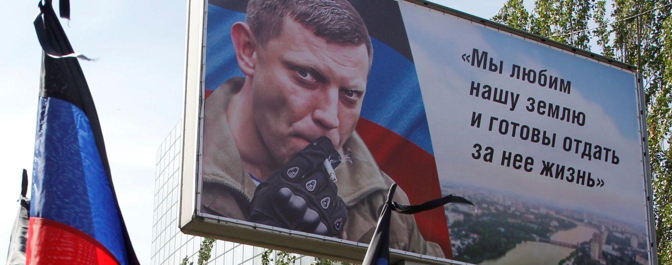 """У """"ДНР"""" призначили нового ватажка та оголосили дату """"виборів"""""""