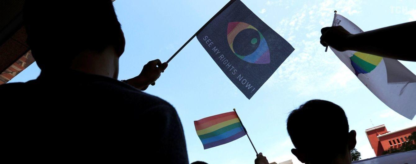 Верховный суд Индии декриминализировал половые отношения гомосексуалов