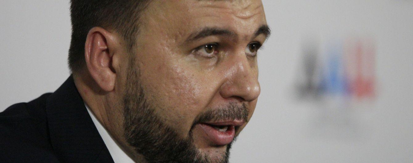 """Польское издание опубликовало интервью с главарем """"ДНР"""" Пушилиным"""