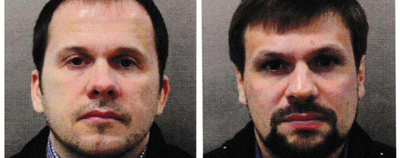 ФСБ шукає співробітників МВС, які продали журналістам дані про Петрова і Боширова