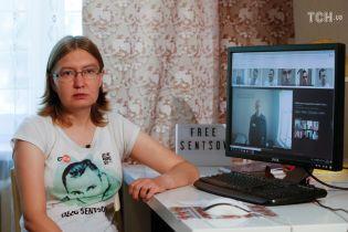 Сестра Сенцова розповіла, як йому писати листи