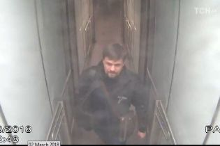 """Bellingcat: подозреваемый в отравлении Скрипалей """"Боширов"""" - полковник ГРУ. Он воевал в Украине"""