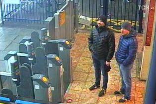 """Британская полиция опубликовала новые видео с """"отравителями Скрипалей"""" и фото флакона с """"Новичком"""""""