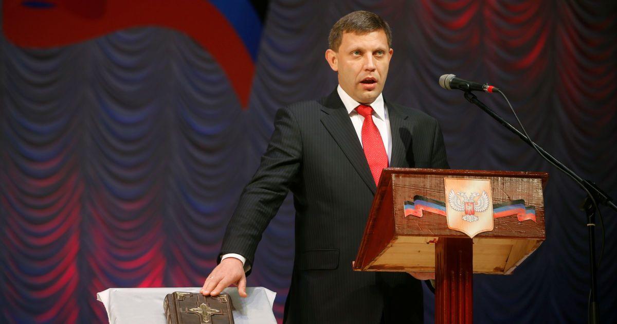 СБУ считает теракт с Захарченко следствием междоусобных войн боевиков