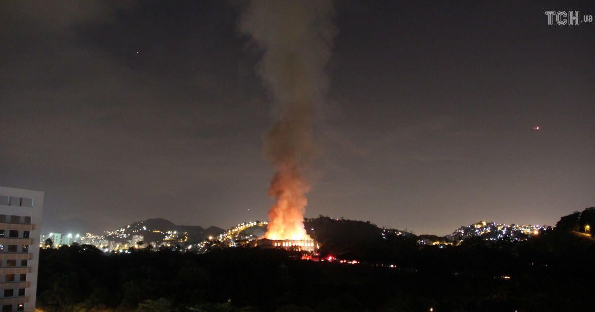 Загроза артефактам: у Ріо-де-Жанейро палає відомий історичний музей