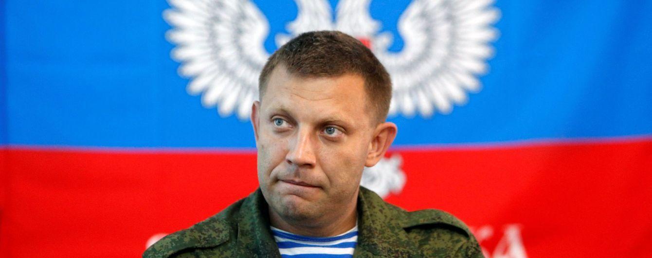 Клімкін прогнозує провокації з боку Росії через ліквідацію Захарченка