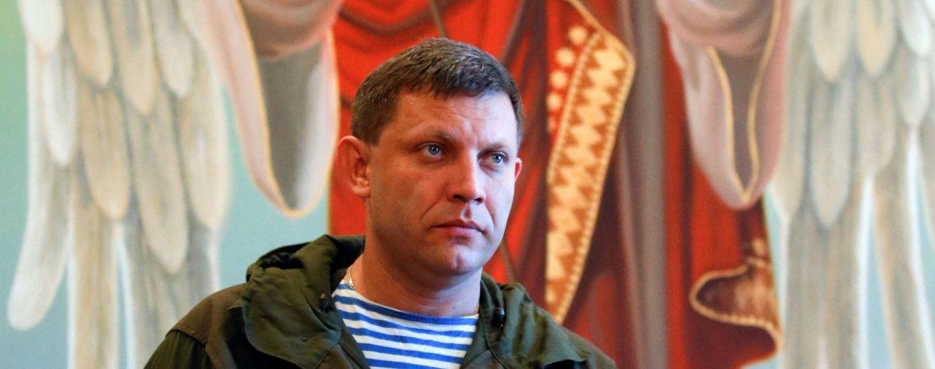 Бойовики наказали бюджетникам з'явитись на похорон Захарченка з сім'ями