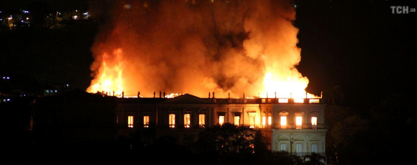 Потужна пожежа в Бразилії та нові поради від Супрун. П'ять новин, які ви могли проспати