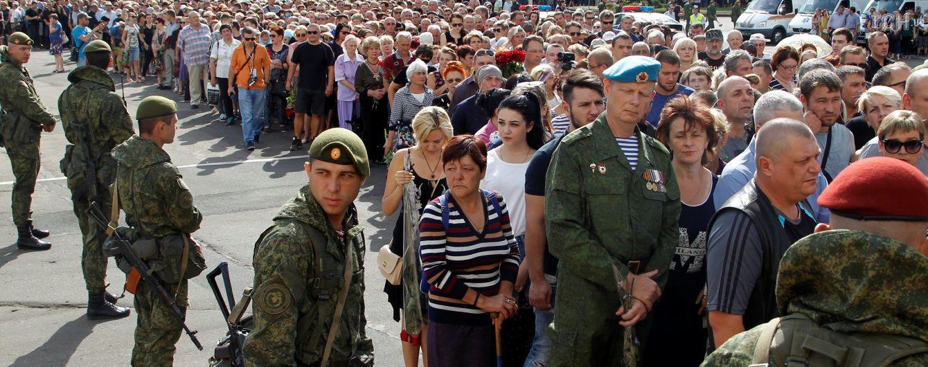 Похорон Захарченка, позитив від Варфоломія і де в Києві торгують фейковим маслом. Головні новини за вихідні